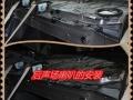 大众朗逸汽车音响改装-珠海车元素