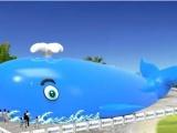 鲸鱼岛乐园充气水上乐园出租出售