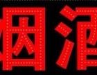 求购书卡市民卡中石化杭大银泰商盟联华移动卡 虫草酒烟
