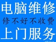 深圳电脑维修,组装销售,网络布线,数据恢复