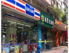 八宝街市中心房东缺钱急售品牌超市在营成熟底商路口位置