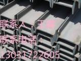 济南H型钢加工厂家