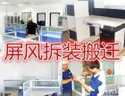 重庆九龙坡石桥铺搬家公司 家庭搬家 公司搬家