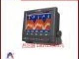 供应DS-2008液晶导航测深仪 ccs证书