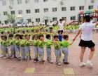 临沂 发展前景好 利润丰厚的大型幼儿园 培训机构