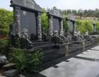 白塔山公墓 崇州市白塔山公墓 成都西邊性價比高的墓地