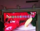 郑州LED电子屏维修电话/郑州LED显示屏维修