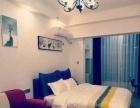 短租- 溪湖美舍 就是您在长沙的家