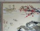 ART墙绘工作室