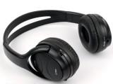 SX907率先蓝牙立体声耳挂式耳机 电脑蓝牙耳机 蓝牙耳机