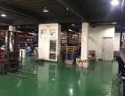 联东U谷 出租608平米 有大货门 可做展厅 可注册