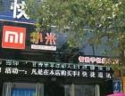 小米智能手机旗舰店