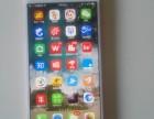 北京大学华为手机换屏荣耀换屏苹果换屏苹果