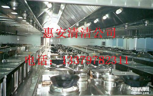 专公司业清洗厨房:酒店 学校 部队 医院单位等油烟机管道风机