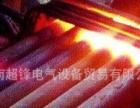 通化钢管内壁长内孔淬火电炉超锋淬火设备新的一年继续