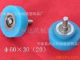 包覆机硅橡胶轮60*20(台阶)