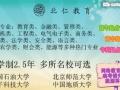 2016年秋中国石油大学网络教育招生简章