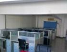 南昌路申泰大厦 办公桌 办公椅 办公电脑处理