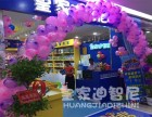 全国600多家儿童玩具店加盟,上千名加盟商见证,超高盈利