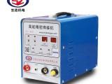 上海生造机电设备有限公司济南分公司