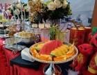 诸暨冷餐会上门 自助餐外卖酒店式服务 社团活动社区聚会 婚礼