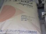 晋城PC塑料粒子 日本帝人PC胶料 52
