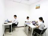 深圳福田小型办公室出租,1380元起,费用全包