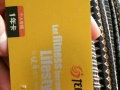 衢州京汉二楼的龙格健身卡,一年,办的时候是2700