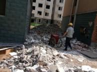 专业室内外拆除破碎,混凝土拆除破碎,墙砸墙拆楼梯