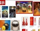 聚惠保保险超市加盟 零售业 投资金额 5-10万元