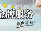 欢迎进入(湘潭长菱空气能各点售后服务)维修受理中心!