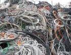 西青区学府高新区产业园高价废品回收