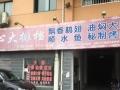 渔洋关南北路渔洋春晓小区 商业街卖场 131平米