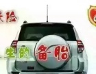 无锡周边地区汽车保险总代理,人寿险,意外险,团险,