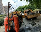 阳逻开发区市政工业管道保养清洗疏通 吸淤泥 抽粪 清理化粪池