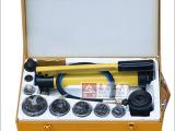 特价SYK-8B液压开孔器 金属手动不锈钢开孔器 电动6付模具2