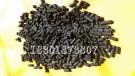 北京煤质柱状活性炭价格