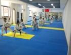重道ITF跆拳道新学员招募中