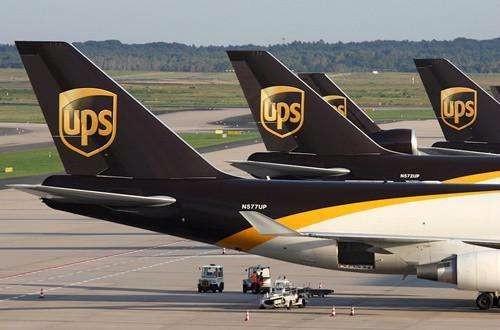 宣城市UPS国际快递全球特快 宣城市UPS国际快递公司