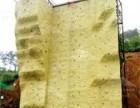 郑州三邦科技 专业的户外拓展设备生产厂家 攀岩墙的价格