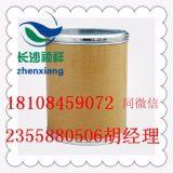 醇溶苯胺黑 长沙供应
