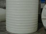 [厂家直销]塑料水箱 20吨塑料水箱 圆柱形平底塑料pe水箱