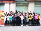 上海淘宝运营 淘宝开店实战培训学校