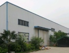 沙嘴 仙彭公路 廠房 2000平米 。