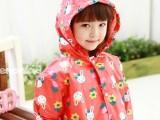 韩国儿童雨衣 女宝宝轻便透气兔子雨衣 新款小学生雨衣可放书包位