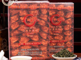 【圆古茶业】 2015春茶 安溪铁观音茶叶 清香型乌龙茶 免费代