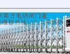 白云区电动门维修天河区自动道闸栏杆安装广州停车场系统