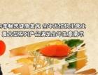 西宁Q果冻屋休闲食品加盟低风险开店,开店既赚