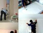 三亚市 专业贴墙纸壁纸壁布 免费刷人工..速度快 效果好
