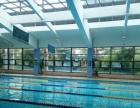【6月特价优惠】健体无极零基础学游泳只需799元